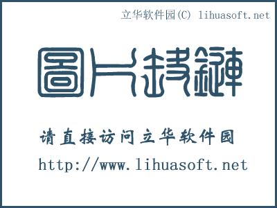 苹果中国启用新售后服务:包含Mac全系产品 - I