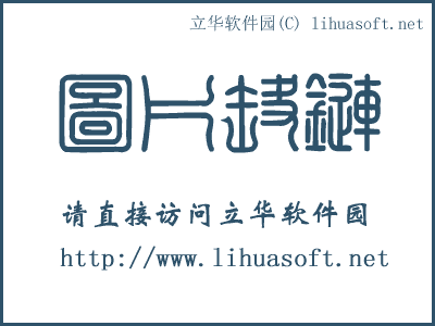 QQ2011繁体版发布 融入腾讯微博 应用盒子